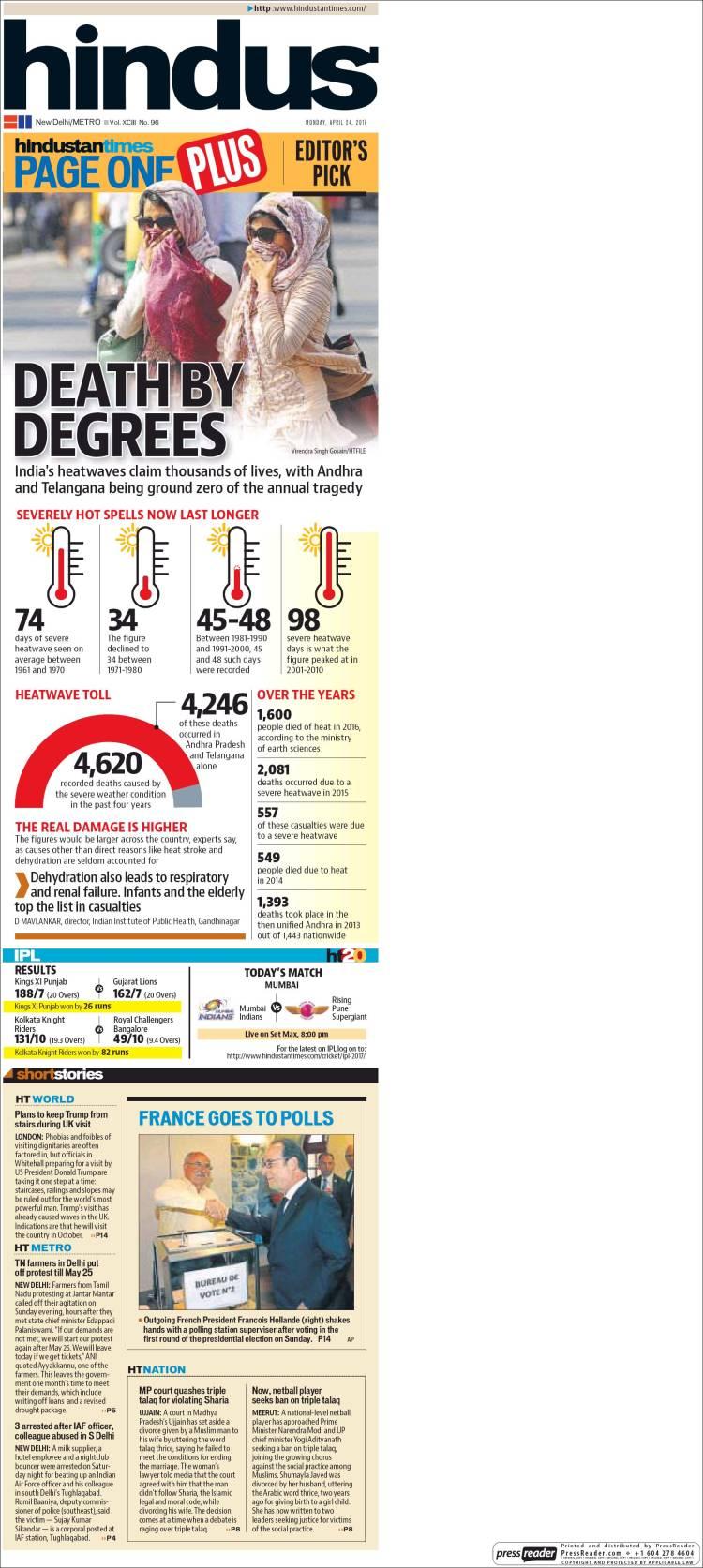 Portada de Hindustan Times (Inde)