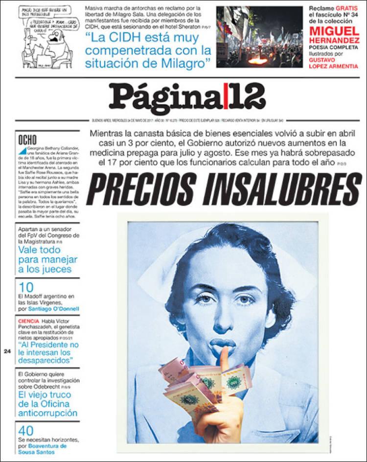 Portada de Página/12 (Argentine)