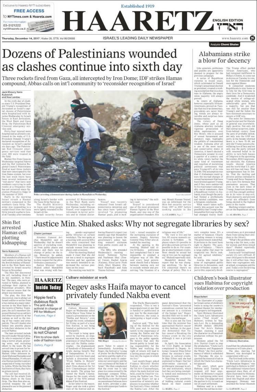 Haaretz en francais